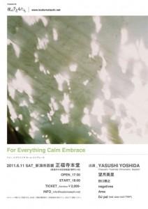 Yasushi Yoshida Chromatic Septet/2011.6.11